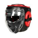 Boxerská helma s mřížkou ARH-2180 DBX BUSHIDO