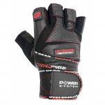 Fitness rukavice POWER SYSTEM Ultimate