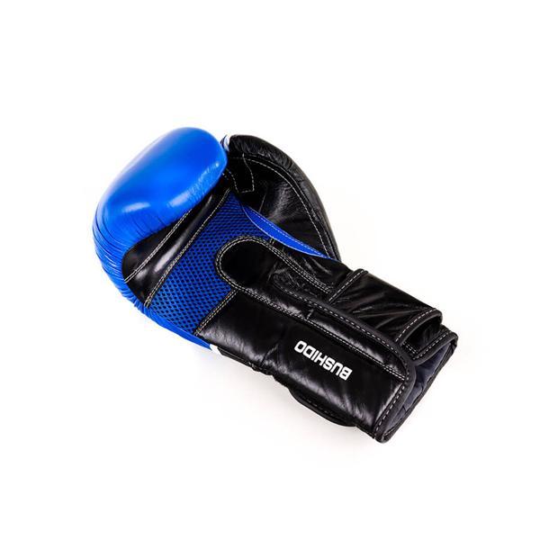 Boxerské rukavice kožené DBX BUSHIDO DBD-B-2 v2 vnitřek