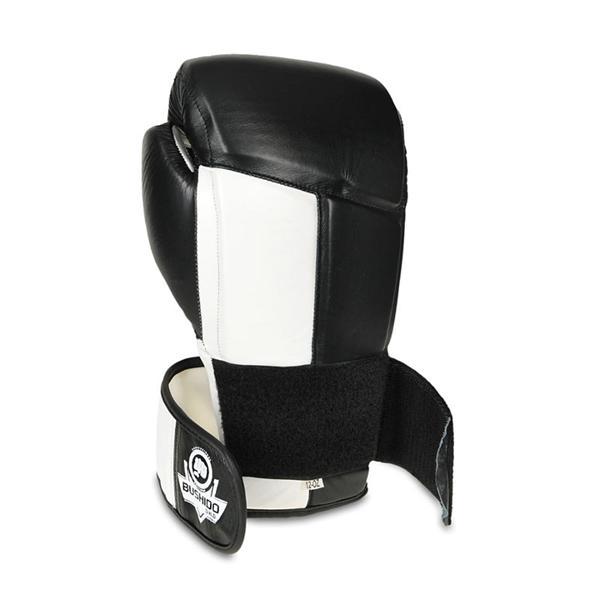 Boxerské rukavice DBX BUSHIDO ARB-431 bílé omotávka