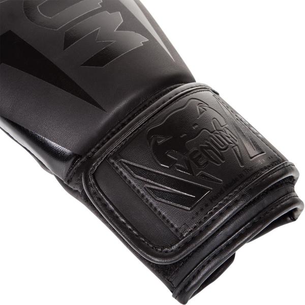 Boxerské rukavice Elite černé VENUM omotávka