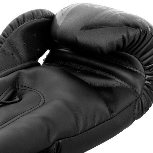 Boxerské rukavice Gladiator 3.0 matně černé VENUM inside