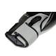 Boxerské rukavice kožené DBX BUSHIDO ARB-431 šedé detail 2
